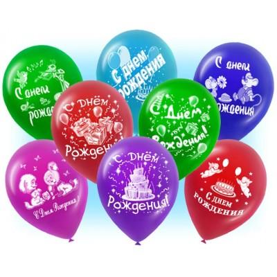 Гелиевый шар С днем рождения