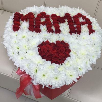 """Букет """"Розы на морозе"""" с хризантемами"""