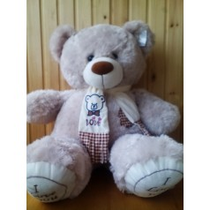 Мишка Сергей (мягкая игрушка)