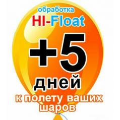 Гель Hi-Float для обработки шара