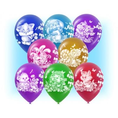Детские гелиевые шары с рисунком